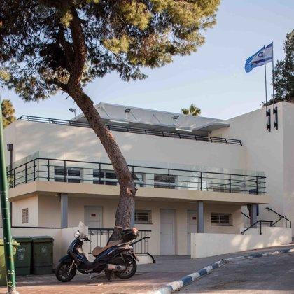 בית הצופים | רמת גן